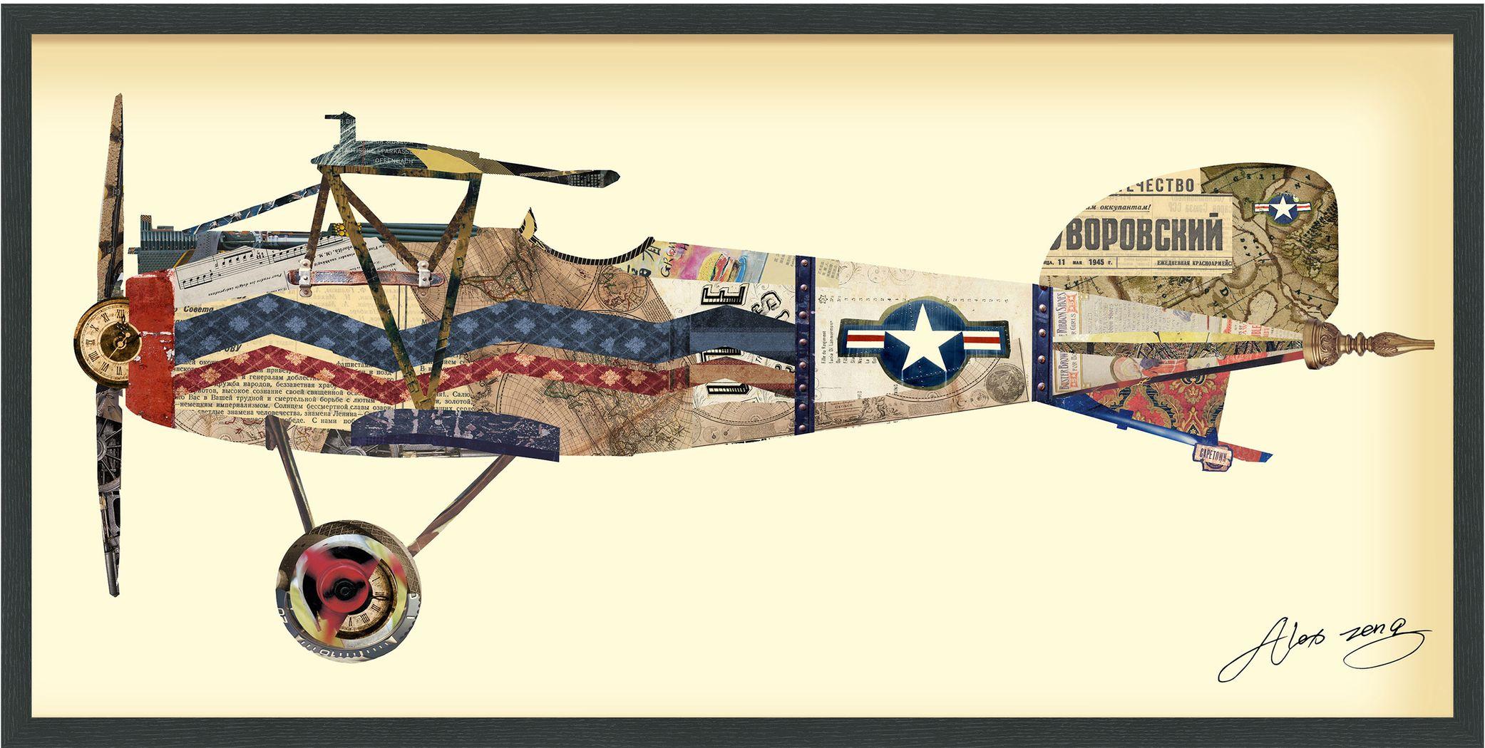 Camdyn Biplane Artwork