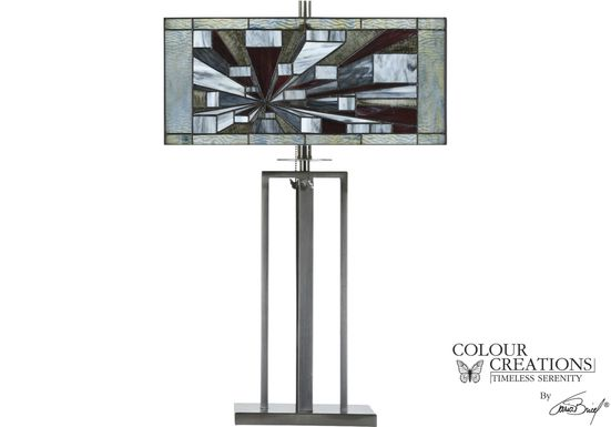 Capital District Silver Tiffany Style Lamp