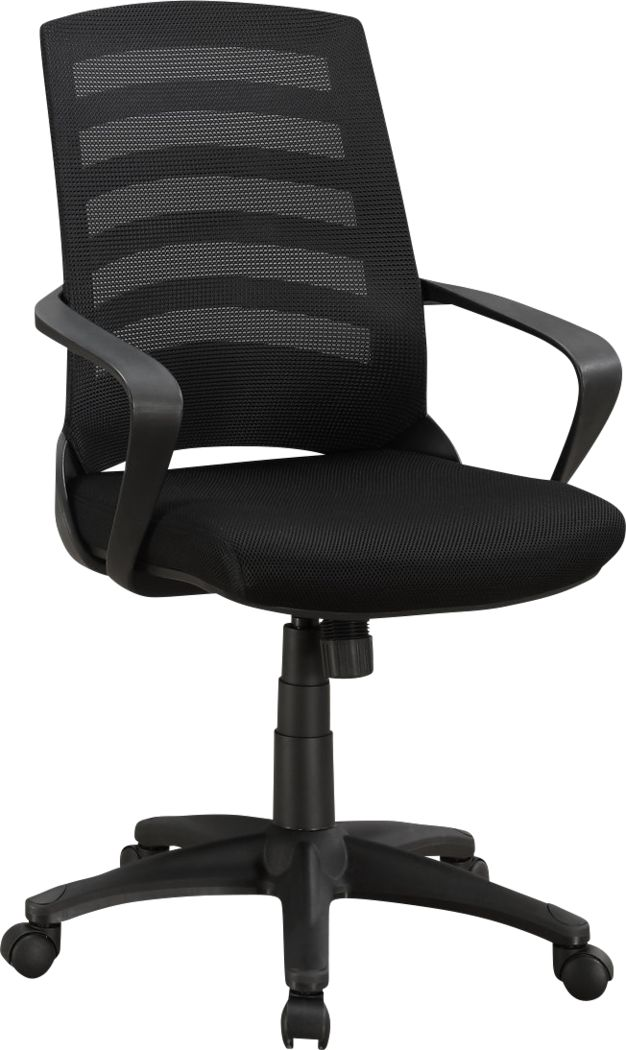 Chasefield Black Desk Chair